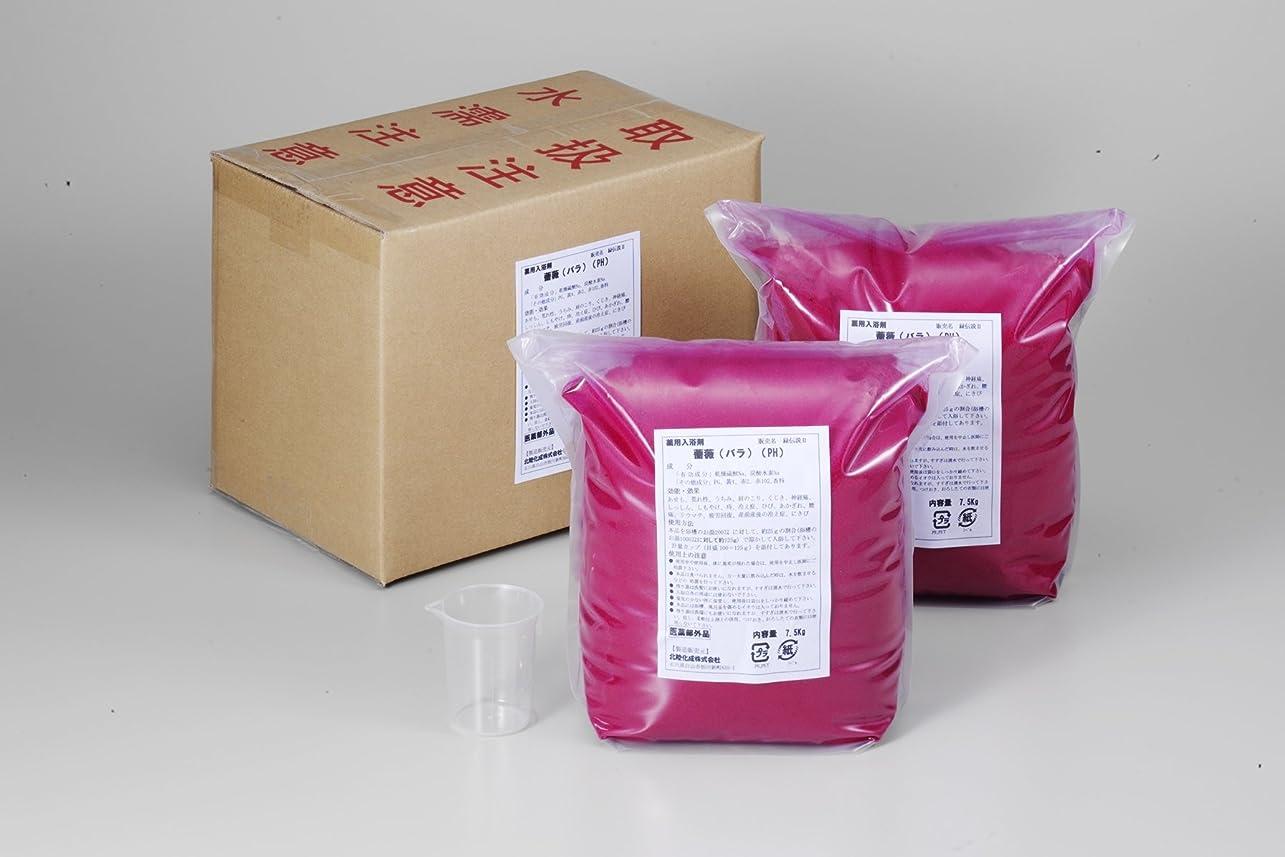 非難ストレッチフェリー業務用入浴剤「ローズ」15kg(7.5kg×2)