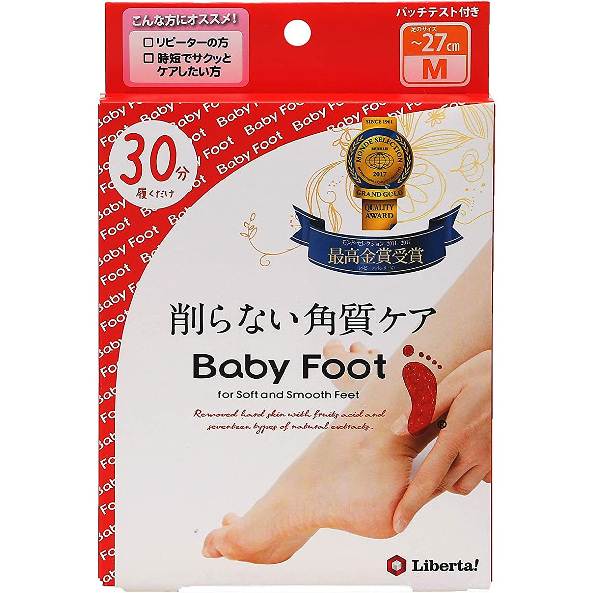 水分国家モンゴメリーベビーフット (Baby Foot) ベビーフット イージーパック30分タイプ Mサイズ 単品