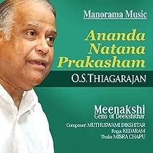 Ananda Natana Prakasham (From