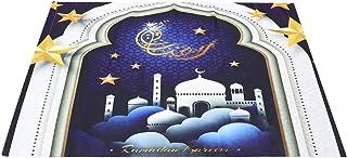 Toyvian Eid Mubarak Photography Background Ramadan Kareem Backdrop Tapestry Islamic Art Design Party Banner Room Decoratio...