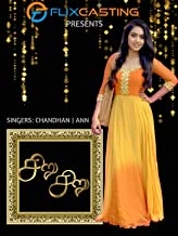 Siru Siru Tamil Album Song - Chandhan - Pavithra - Flixcasting