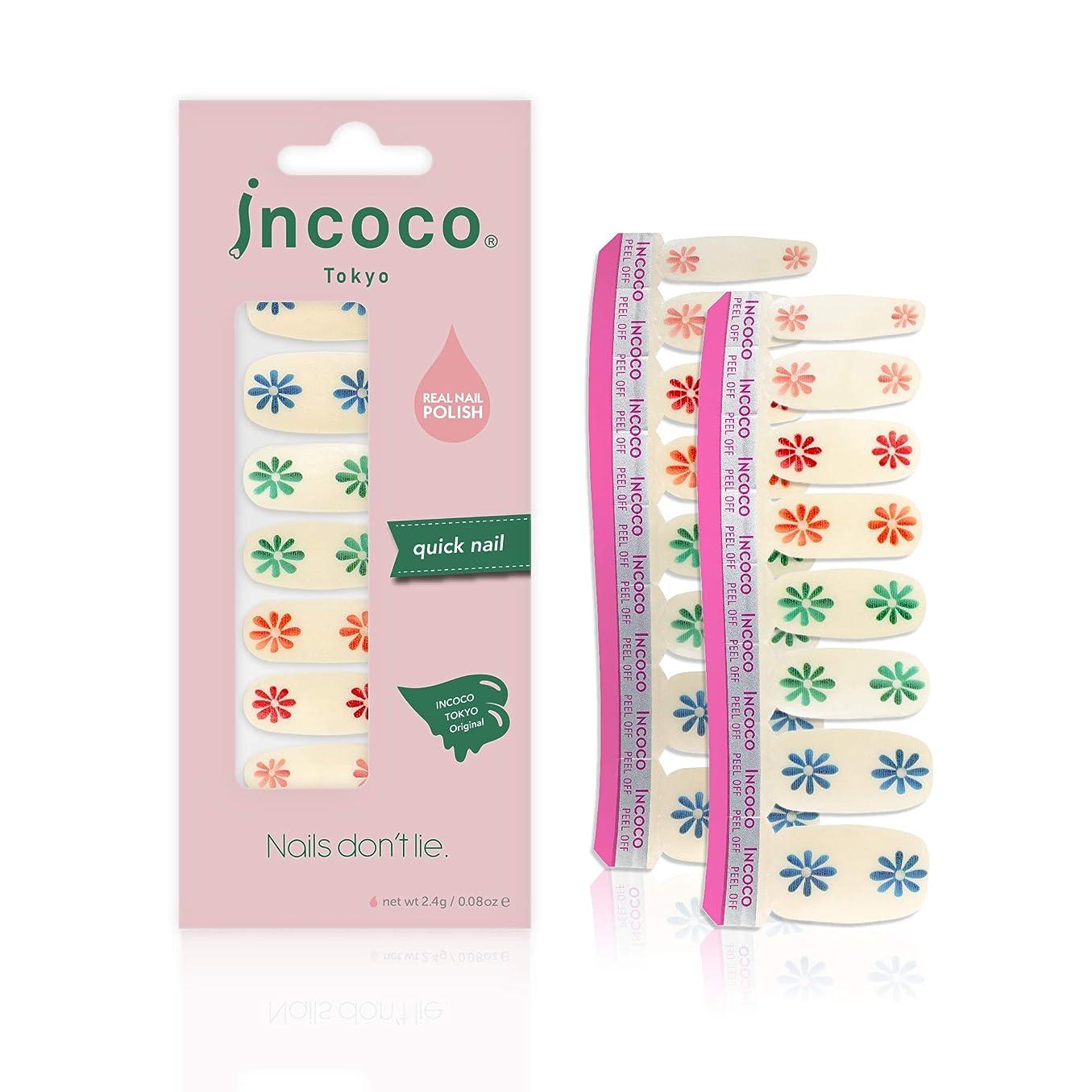 感心する限り人質インココ トーキョー 「ブルーミング フラワー」 (Blooming Flowers)
