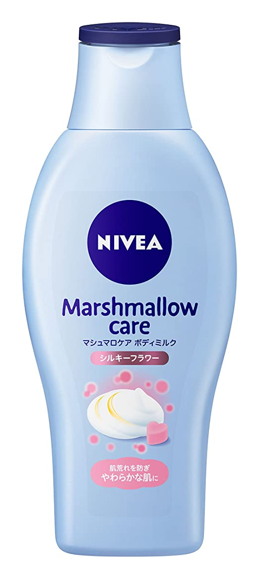 キャッチ防止オートマトンニベア マシュマロケアボディミルク シルキーフラワーの香り