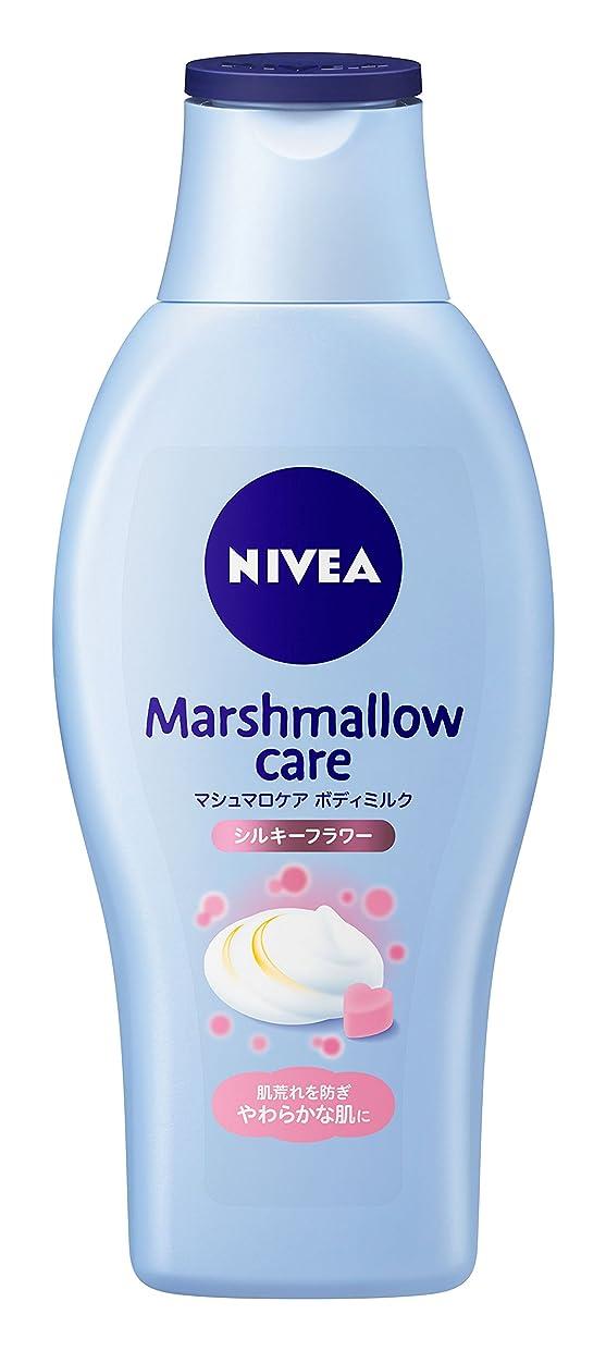 東方飢饉気候の山ニベア マシュマロケアボディミルク シルキーフラワーの香り