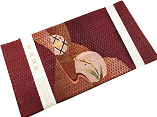 【さらさ】 正絹 お仕立て上がり お洒落 夏用 袋帯 na-83 エンジ系