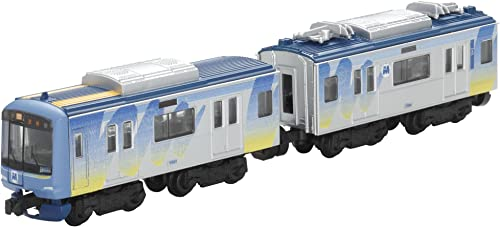 (2 both went top + middle) Y500 system B Train Shorty Yokohama high-speed rail (japan import)