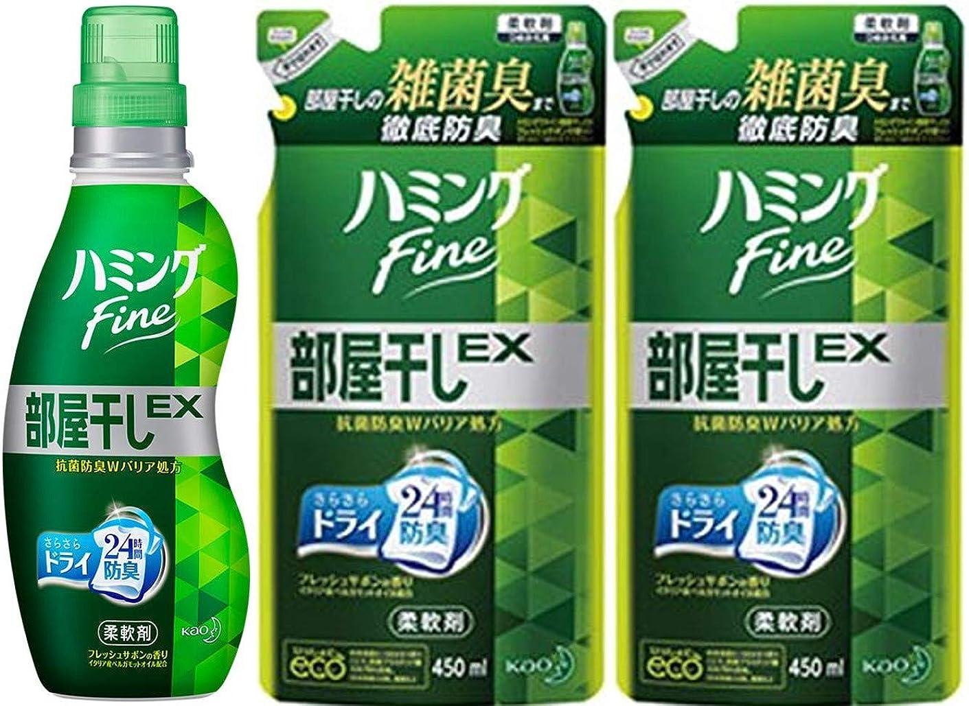 申請中他のバンドで筋ハミングファイン 柔軟剤 部屋干しEX フレッシュサボンの香り 本体540ml+詰替用 450ml(2個)