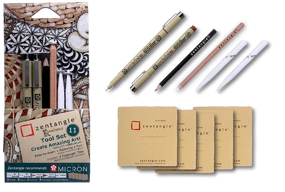 Sakura Pigma micron pens Zentangle artist tool set (ZTGZ-03)