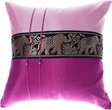 Avarada 16x16 Inch (40x40 cm) Striped Elephant Decorative Throw Pillow Case Cushion Cover for Sofa Couch Chair Bed Insert Not Included Zipper Light Pink