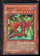 Kiryu 1st Edition MFC-009 Yugioh Magician's Force NM-MT