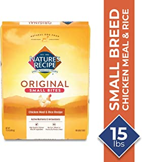 Best nutrisource dog food recall Reviews
