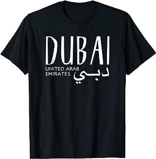 Dubai Elegant united Arab Emirates T-Shirt
