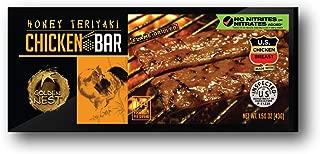 Golden Nest Chicken Jerky Bar, Gluten Free, Healthy Meat From Gourmet USA, Non-GMO Honey Glazed (1.5 oz.) (Honey Teriyaki, Pack of 5)