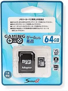 【SmaQ】microSDカード Class10 UHS-1対応 Switch 動作確認済 (64GB)