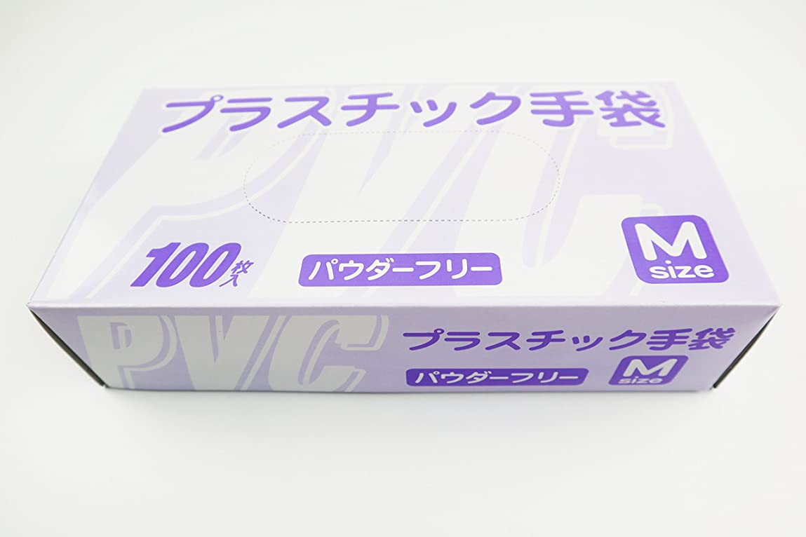 リングバックジム泣く使い捨て手袋 プラスチック グローブ 粉なし Mサイズ 100枚入×20個セット