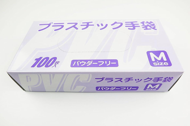 後世ベールまとめる使い捨て手袋 プラスチック グローブ 粉なし Mサイズ 100枚入×20個セット