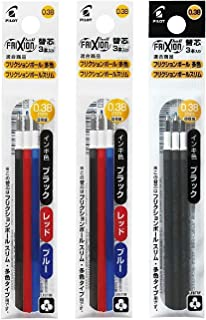 パイロット フリクションボールスリム 多色タイプ用替芯 0.38mm 黒+3色セット2個 LFBTRF30UF3B×1+3C×2 2種3個組み