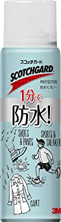 3M 防水スプレー 速効性 衣類 革靴 スニーカー 170ml スコッチガード SG-S170