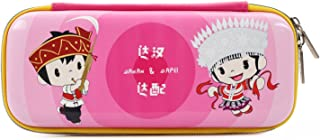Cartoon Doll Pencil Case, PU Pencil Bag for Children Cute Pen Box Zipper Ballpoint Pen Pouch for Gel Pens, Markers, Colored Pencil Pink