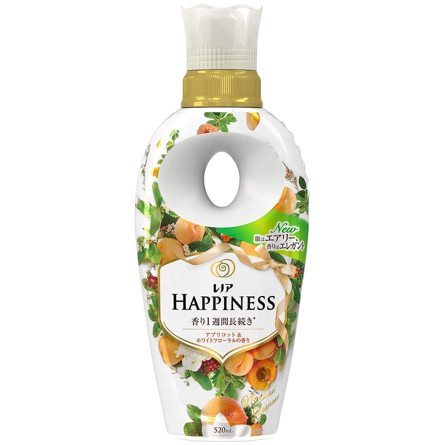 チェリージャンプするゴールデンレノア ハピネス 柔軟剤 ナチュラルフレグランスシリーズ アプリコット&ホワイトフローラルの香り 本体 520mL