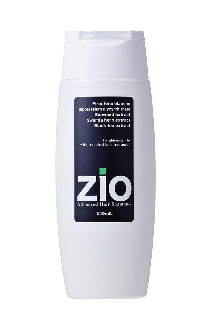 痛いレーザ気候医薬部外品シャンプーZio(ジオ)200ml