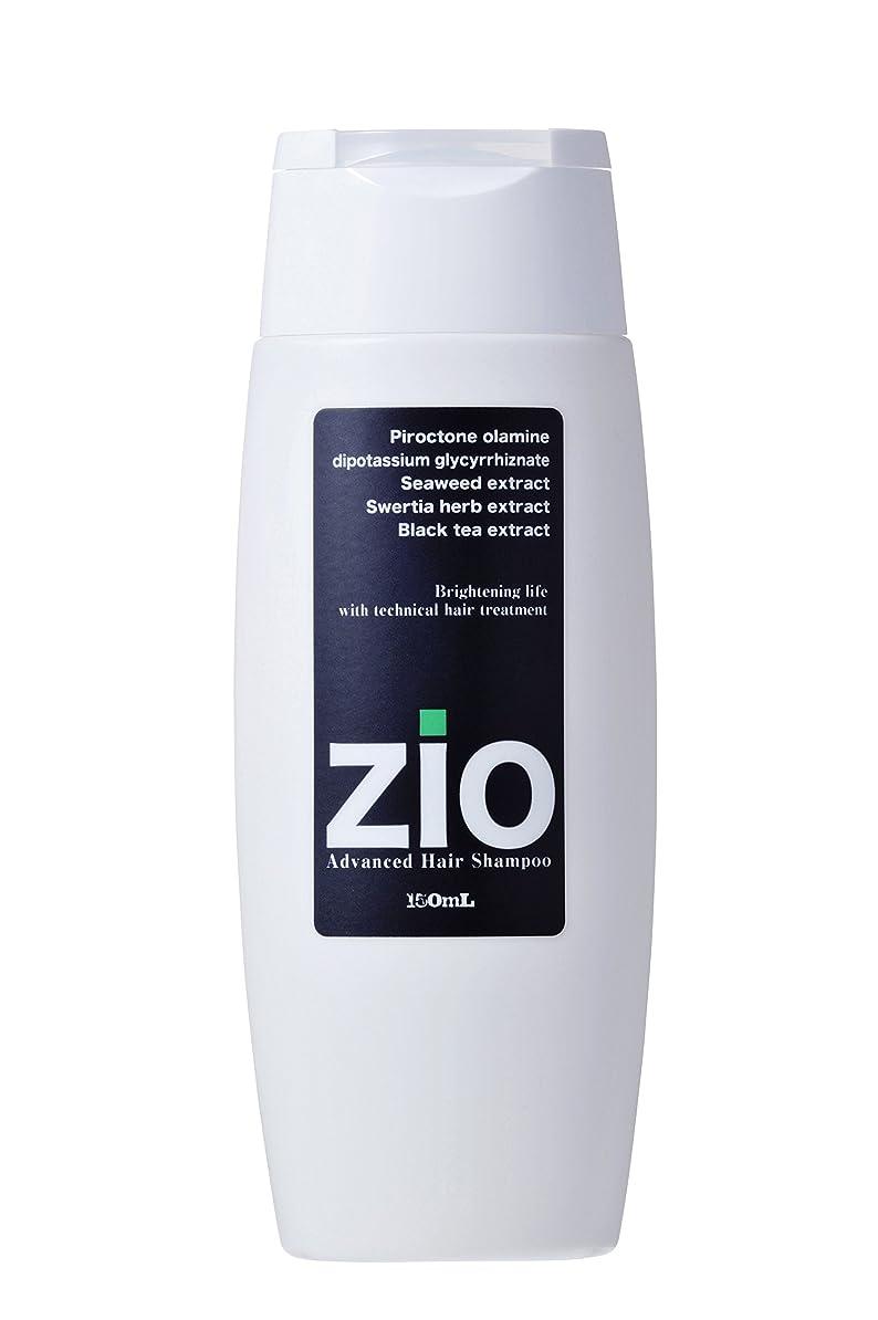 びっくり衣服時間厳守医薬部外品シャンプーZio(ジオ)200ml