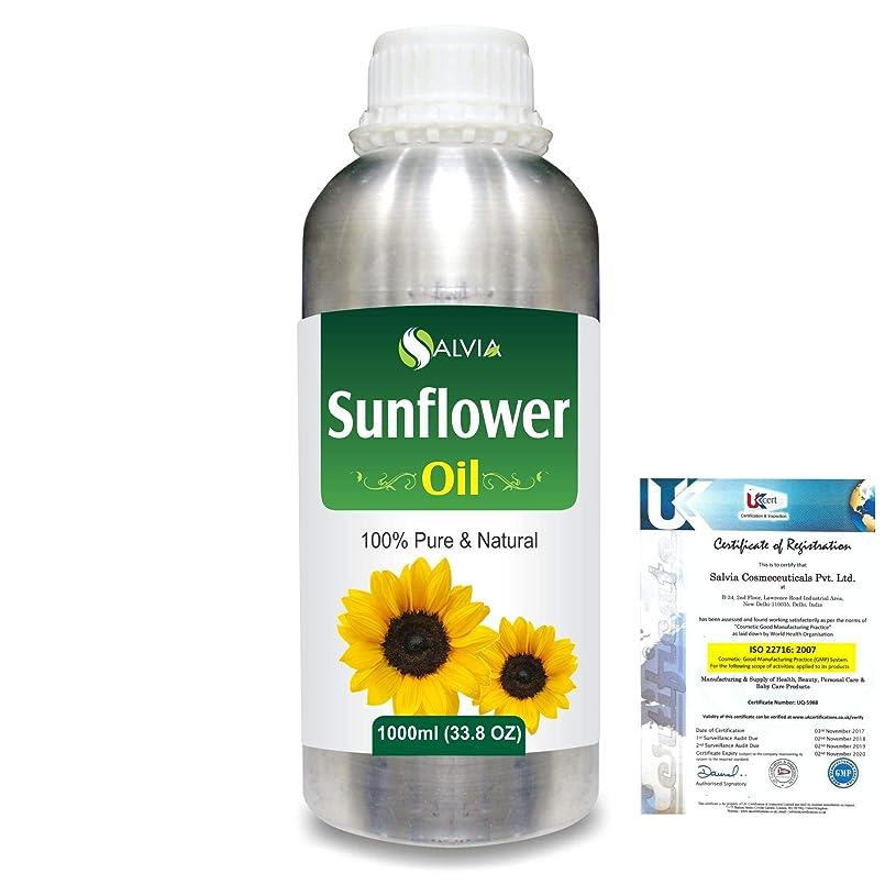 人工不均一損なうSunflower (Helianthus annuus)100% Natural Pure Carrier Oil 1000ml/33.8fl.oz.