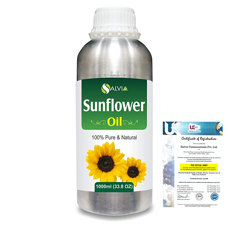 耐えられない失礼可動Sunflower (Helianthus annuus)100% Natural Pure Carrier Oil 1000ml/33.8fl.oz.