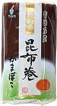 梅かま 富山名産 特製かまぼこ 昆布巻