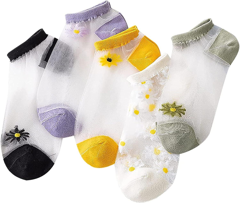 5 Pairs Translucent Daisy Socks, Womens Sheer Mesh Lace No Show Socks