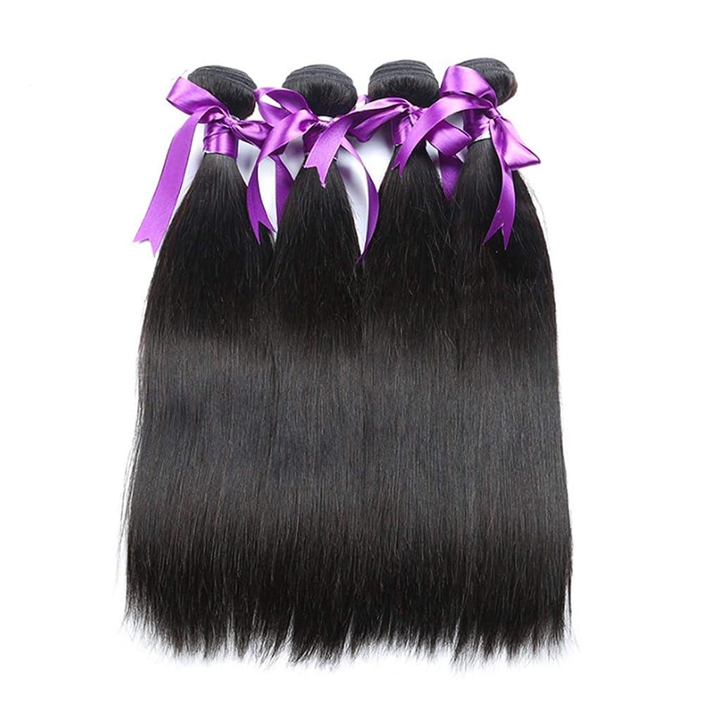 意図ポスター蒸留するマレーシアのストレートヘア4本の人間の髪の束非レミーの毛の延長天然黒体毛髪のかつら かつら (Length : 8 8 8 8)