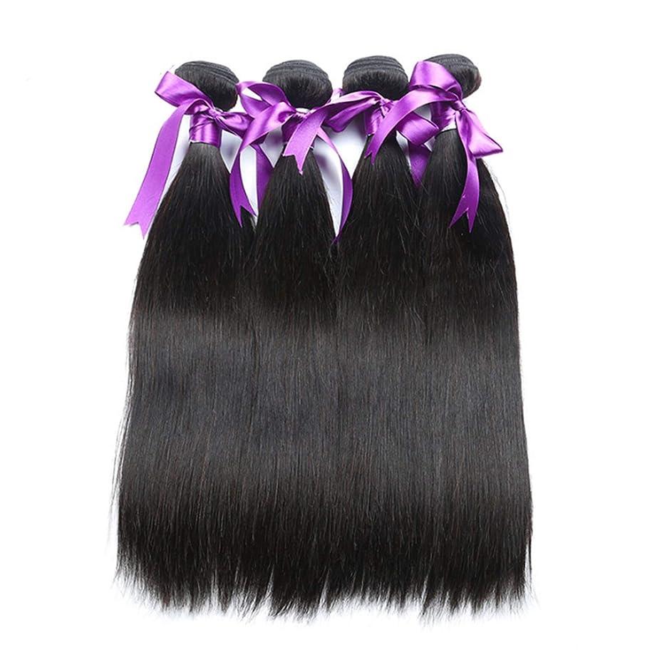 津波浜辺誰かマレーシアのストレートヘア4本の人間の髪の束非レミーの毛の延長天然黒体毛髪のかつら (Length : 14 16 18 18)
