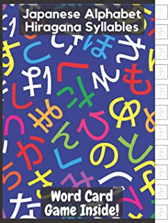 Japanese Alphabet Hiragana Syllables: Essential Writing Practice workbook for beginner and Student, Card Game Included (Handwrite Book)