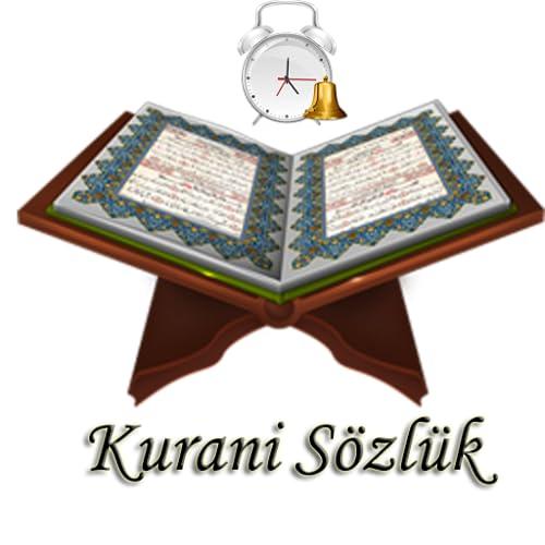 Kuran-ı Kerim Kelime Ezberleme