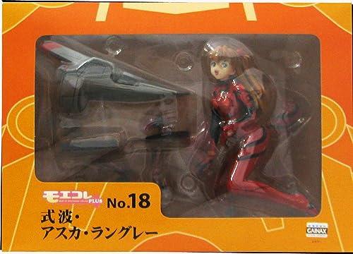 auténtico Moekore PLUS No.18 No.18 No.18 Shikinami Asuka Langley (japan import)  tienda de ventas outlet