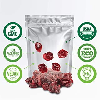 Dried Cranberries (Organic) 2lbs, Non GMO, Vegan, Unsulphured No Pesticides or Herbicides No Artificial Color or Flavor Ko...