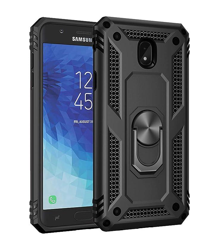 Compatible with Samsung Galaxy J7 2018 Galaxy J7 Star Case Samsung Galaxy J7 2018 Galaxy J7 Star Cover Magnetic Car Mount Case - Rotating Ring Kickstand