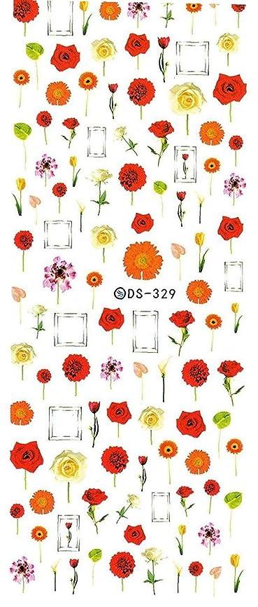 南東購入看板ポの屋 ネイルシール ネールステッカー ネールアート 花柄 葉 ローズ バラ 多種類 極薄 防水 重ね貼りOK 貼るだけ カラフル