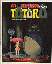 My Neighbor Totoro (Tokuma's Magical Adventure)