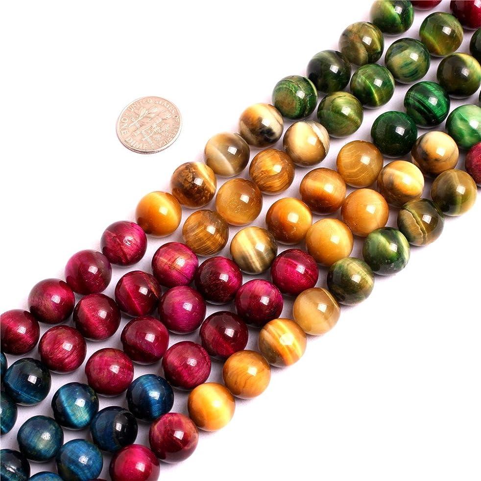 Tiger Eye Beads for Jewelry Making Gemstone Semi Precious 12mm Multicolored 15