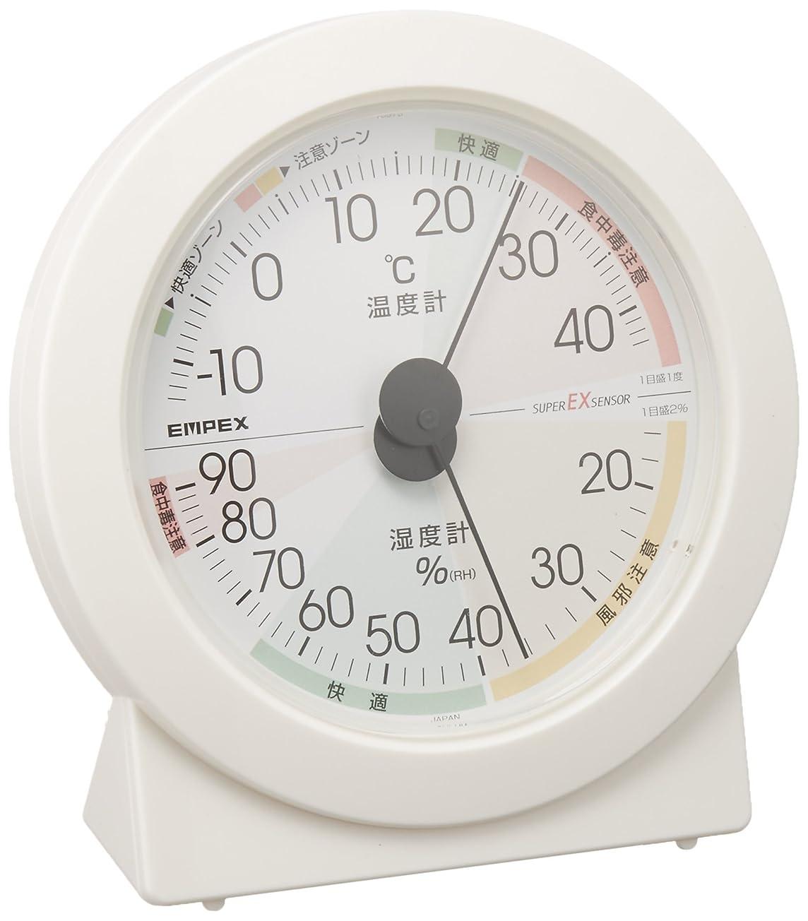 列車アカデミー差別エンペックス気象計 温度湿度計 高精度ユニバーサルデザイン 置き用 日本製 ホワイト EX-2831