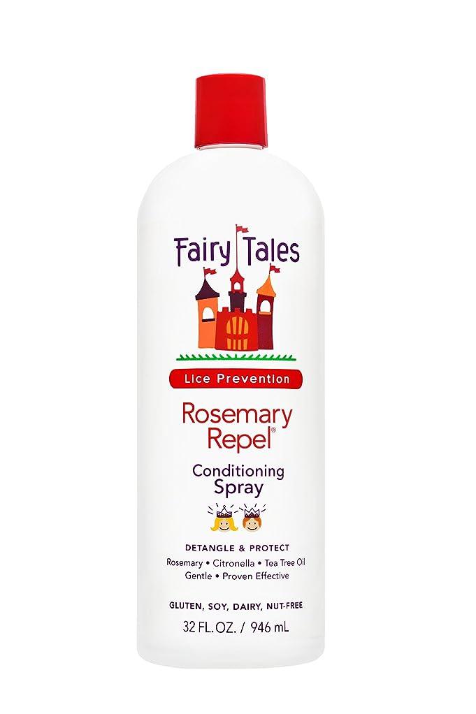 厳論理塩辛いローズマリーハーブしらみ予防洗い流さないヘアスプレー 946ml (並行輸入品)