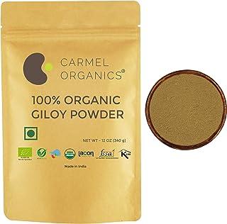 Sponsored Ad - Organic Giloy/Guduchi/tinospora cordifolia Stem Powder   12 Oz   Non GMO  Gluten Free   Resealable Kraft Pouch