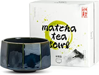 Traditional Japanese Matcha Tea Bowl Set | Ceramic Deep Green Ceremonial Chawan Cup | Handcrafted, Lead Free, Large Macha Making and Drinking Mug + Gift Box | Authentic Unique Han-Tsutsu-Gata Shape