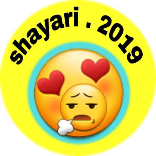 Shayri funny jokes in English