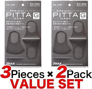 Pitta mask GRAY 3 sheets (set of 2)
