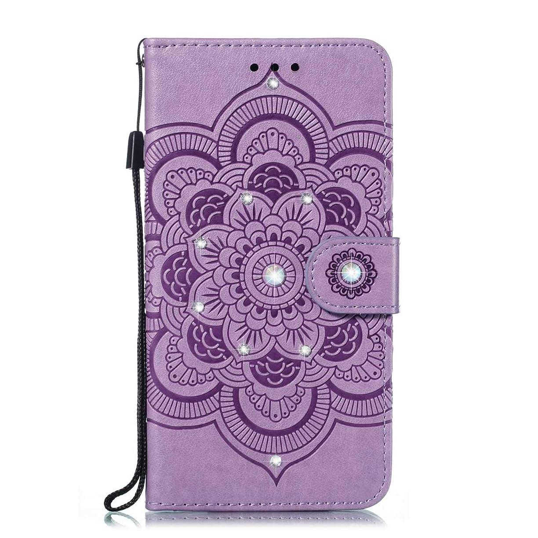 自動的に慣性さびたOMATENTI Galaxy S10 ケース 手帳型 かわいい レディース用 合皮PUレザー 財布型 保護ケース ザー カード収納 スタンド 機能 マグネット 人気 高品質 ダイヤモンドの輝き マンダラのエンボス加工 ケース, 紫の