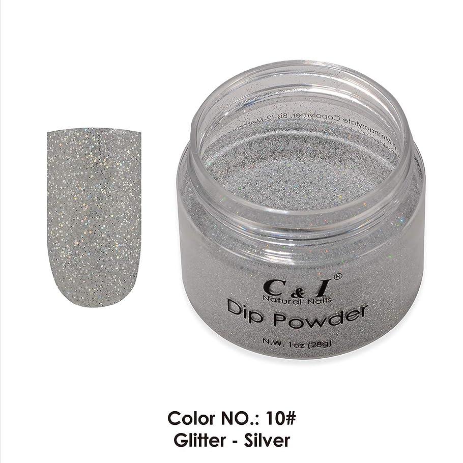 影カロリー符号C&I ネイルディップパウダー、ネイルカラーパウダー、カラーNo.10