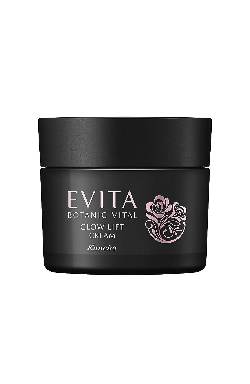 指令コメント特別にエビータ ボタニバイタル 艶リフト クリーム エレガントローズの香り 保湿クリーム