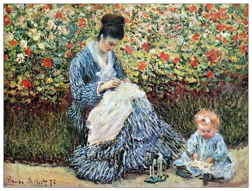 ArtPlaza TW91832 Claude-Madame Monet and Child Decorative Panel 35.5x27.5 Inch Multicolored